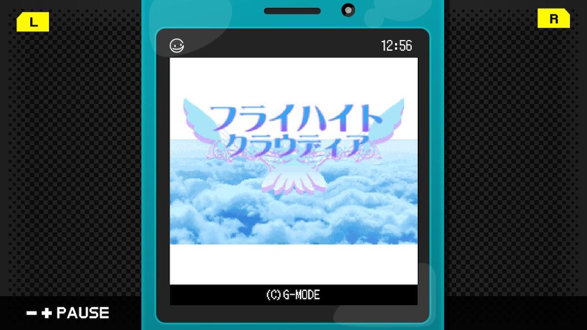 f:id:daikai6:20200425172705j:plain