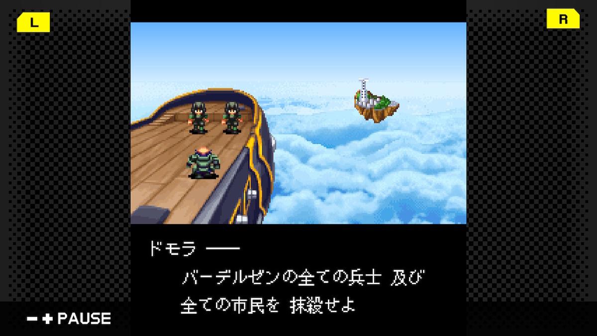 f:id:daikai6:20200425190635j:plain