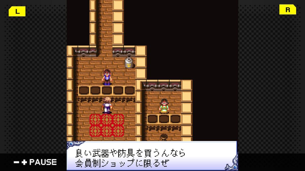 f:id:daikai6:20200425192758j:plain