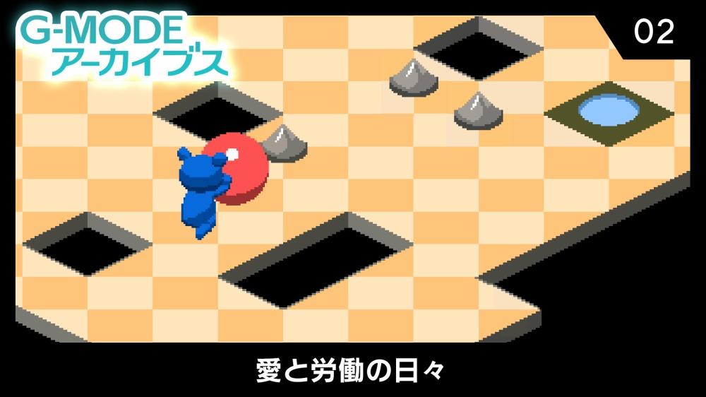 f:id:daikai6:20200425193340j:plain