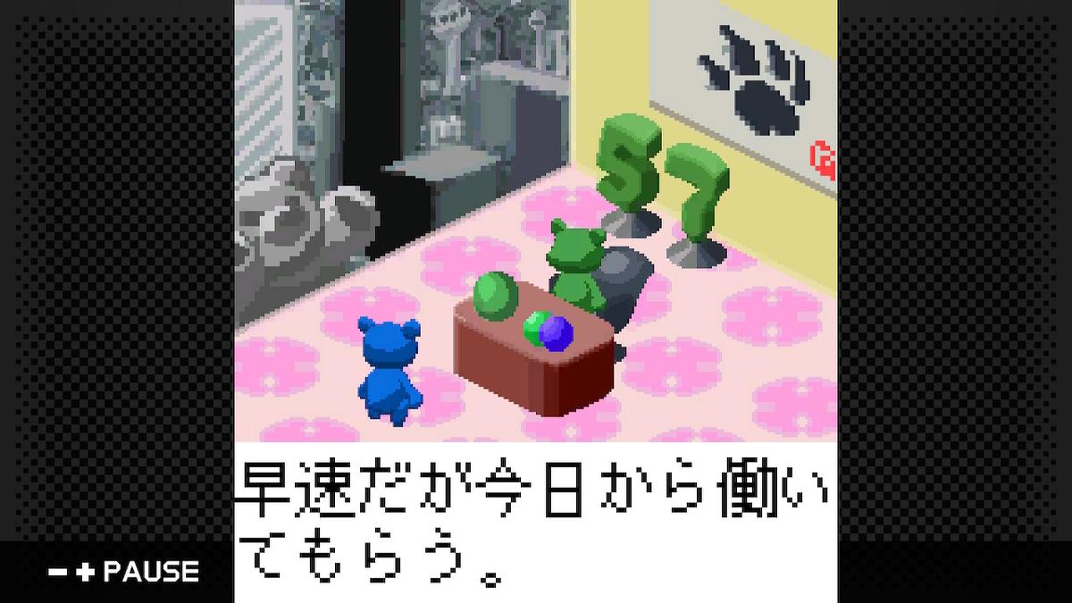 f:id:daikai6:20200425195418j:plain