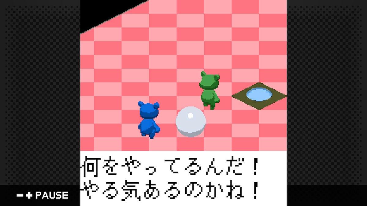 f:id:daikai6:20200425195425j:plain