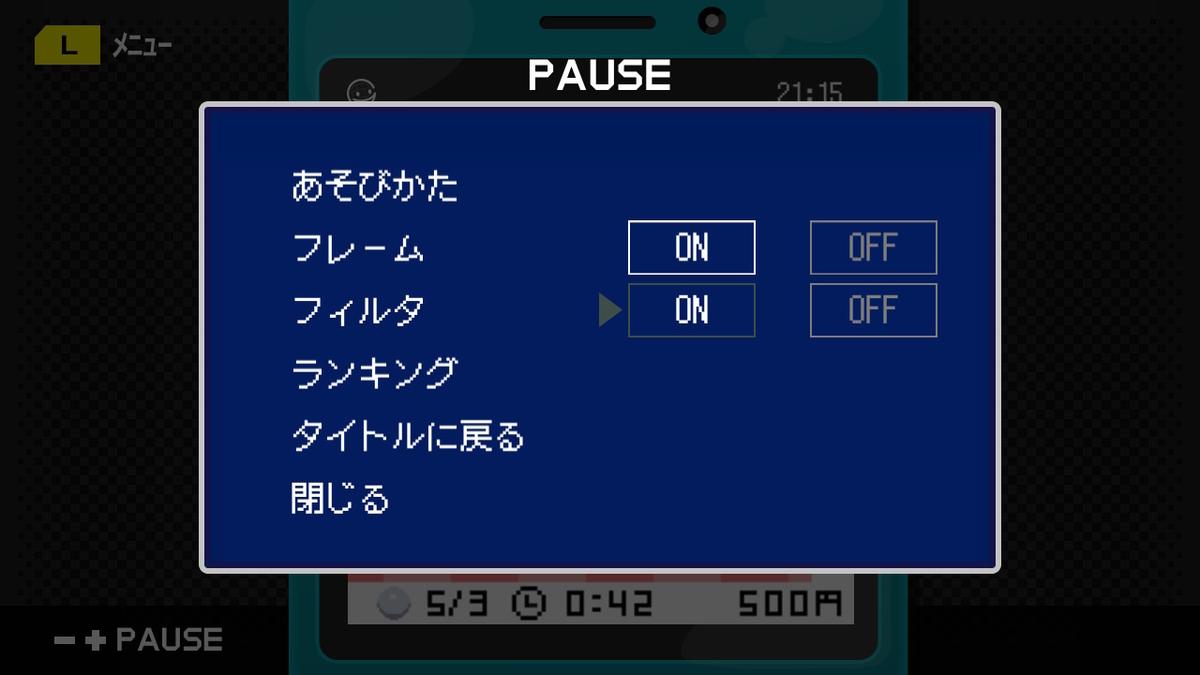 f:id:daikai6:20200425211643j:plain