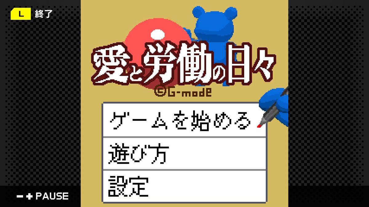 f:id:daikai6:20200425215534j:plain
