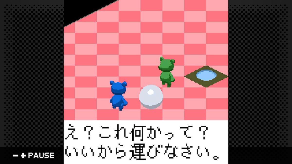 f:id:daikai6:20200425220108j:plain