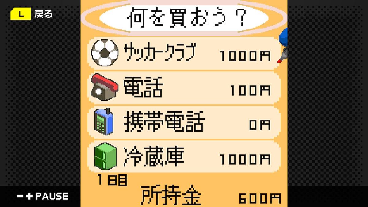 f:id:daikai6:20200425220537j:plain