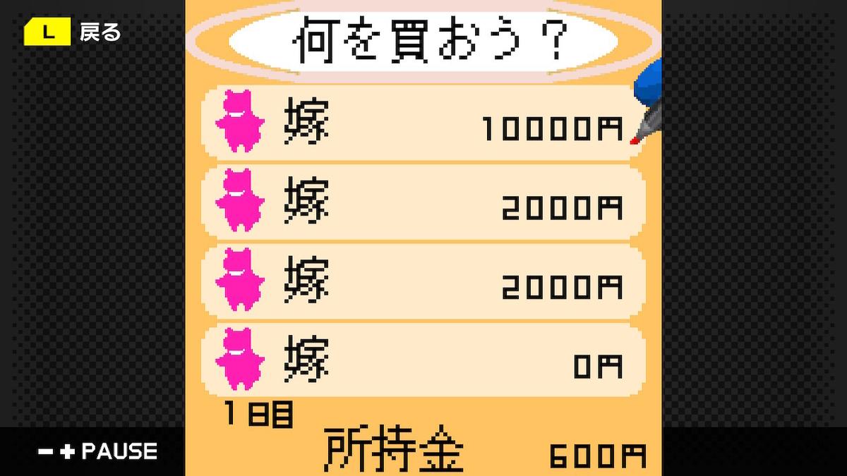 f:id:daikai6:20200425220902j:plain