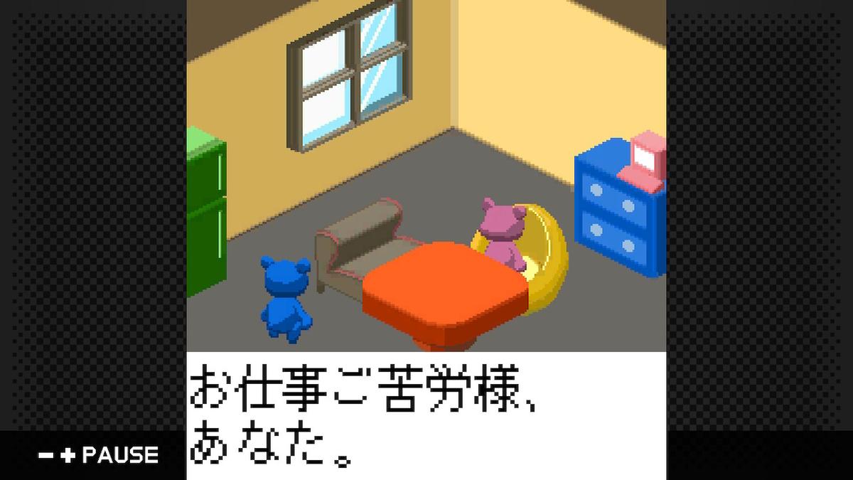 f:id:daikai6:20200425221251j:plain