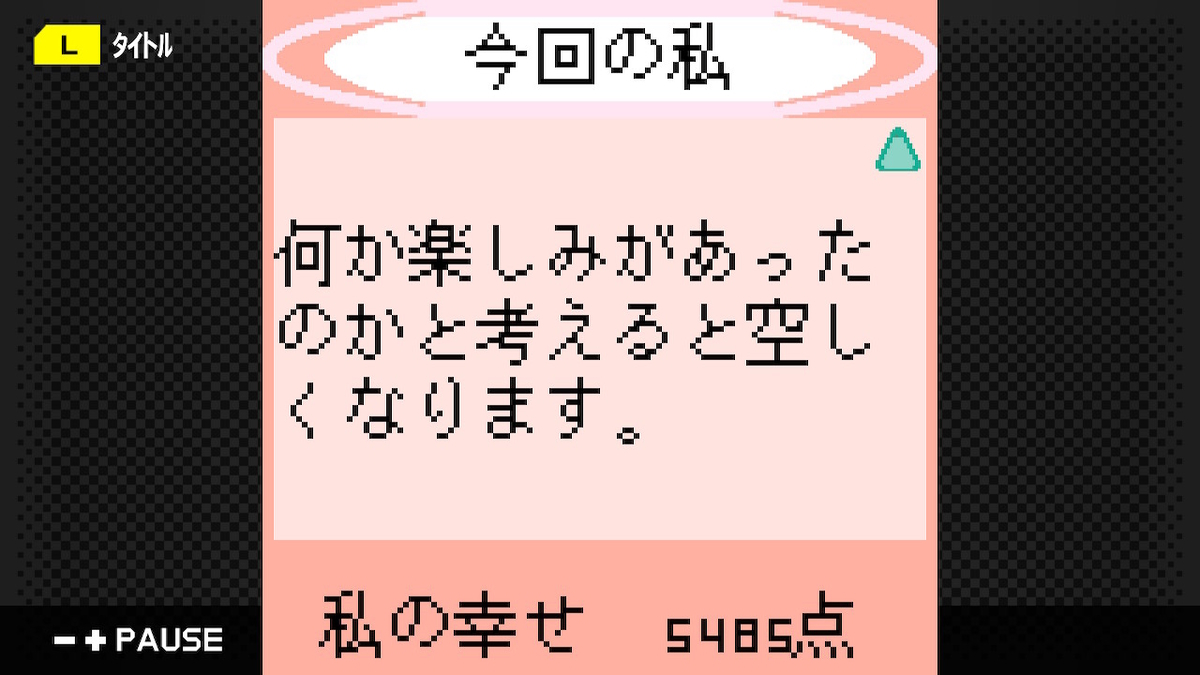 f:id:daikai6:20200425221732j:plain