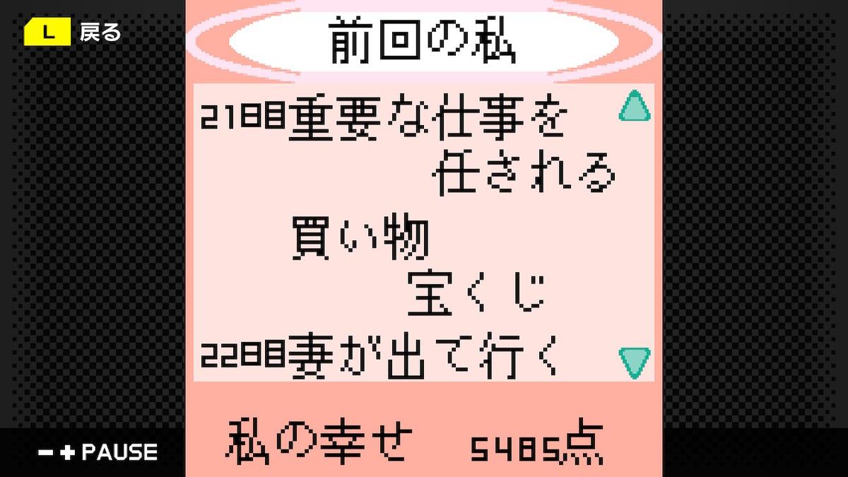 f:id:daikai6:20200425222253j:plain