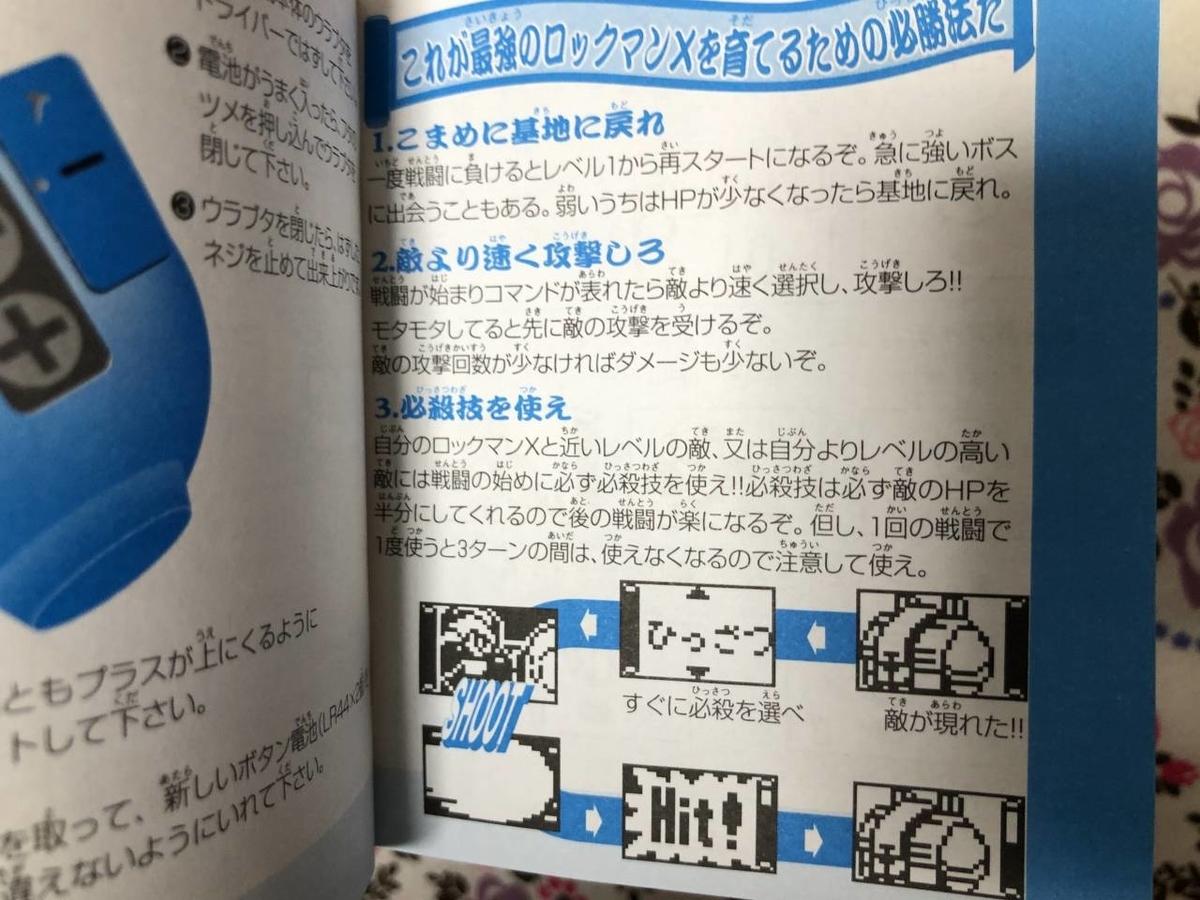 f:id:daikai6:20200426233028j:plain