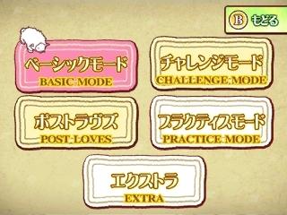 f:id:daikai6:20200427072037j:plain