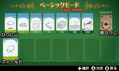 f:id:daikai6:20200427072054j:plain