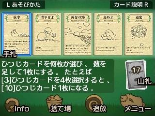 f:id:daikai6:20200427072103j:plain