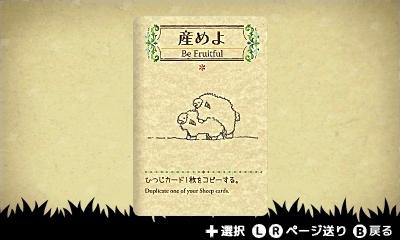 f:id:daikai6:20200427072117j:plain