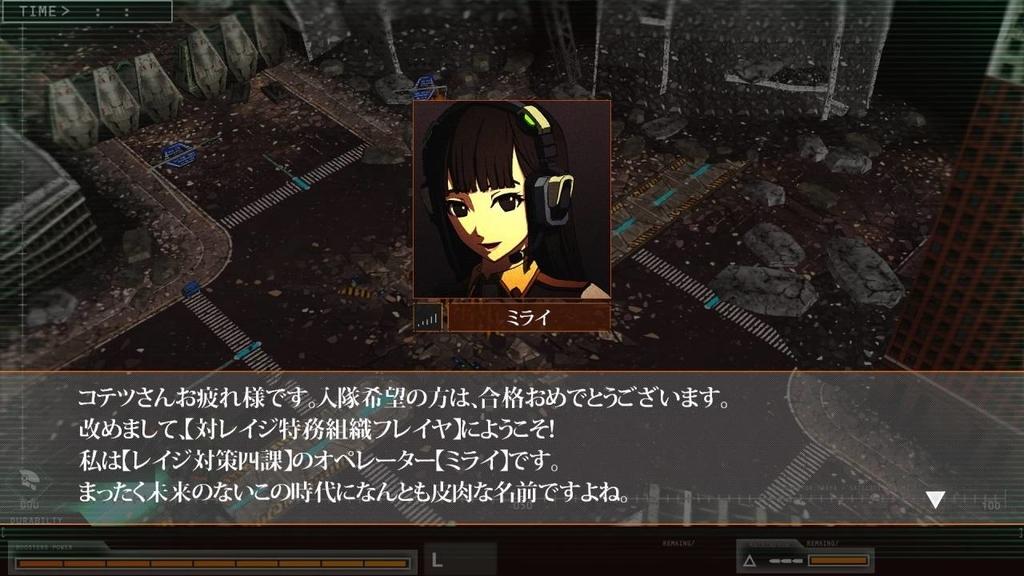 f:id:daikai6:20200427074906j:plain