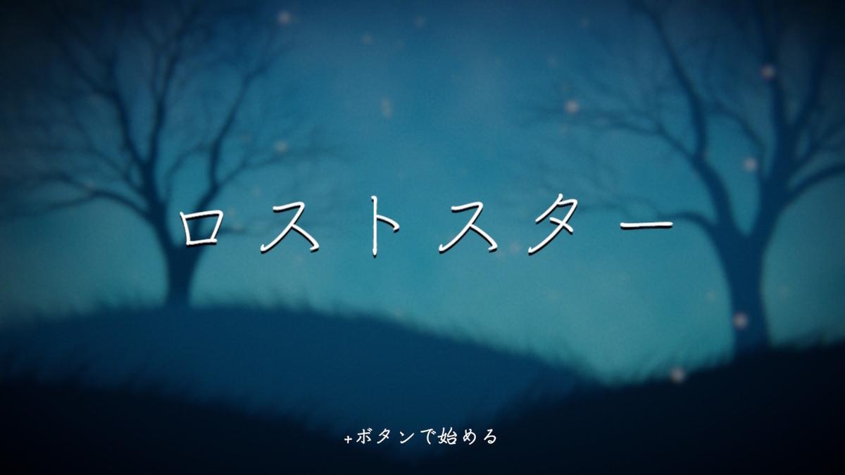 f:id:daikai6:20200427080339j:plain