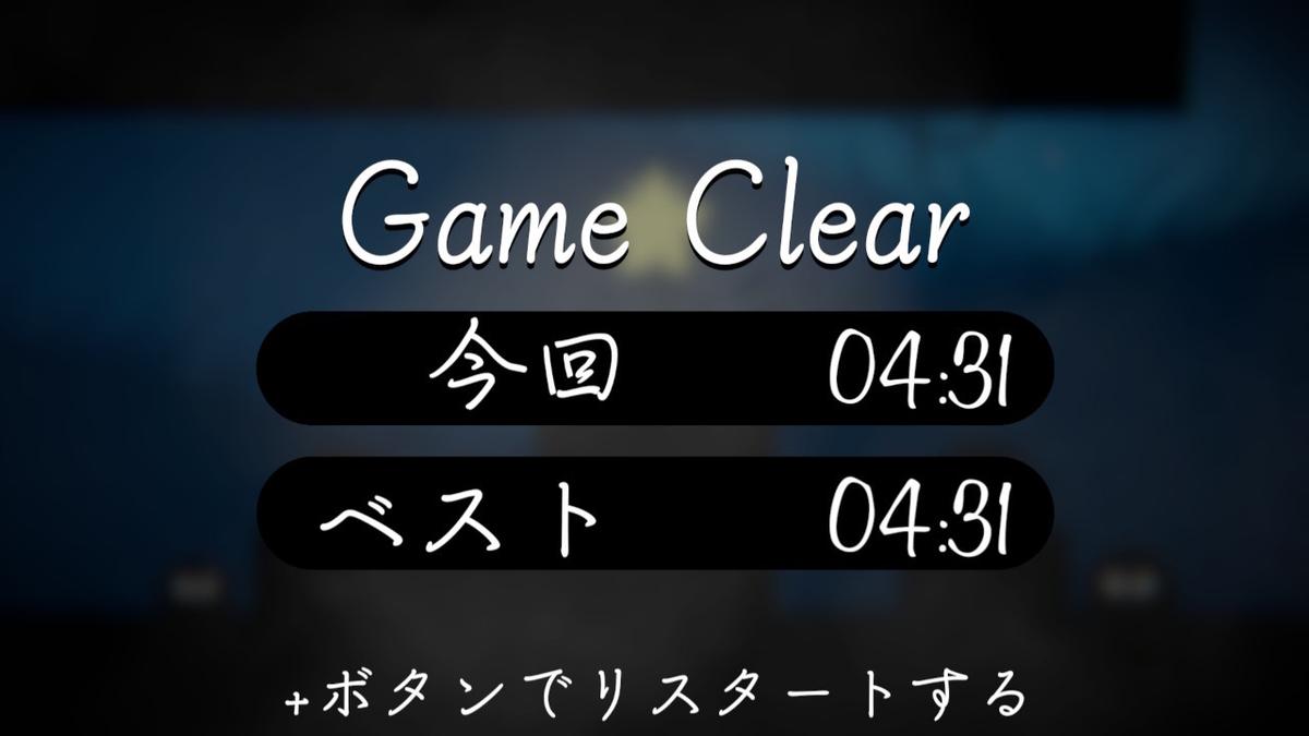 f:id:daikai6:20200427080514j:plain