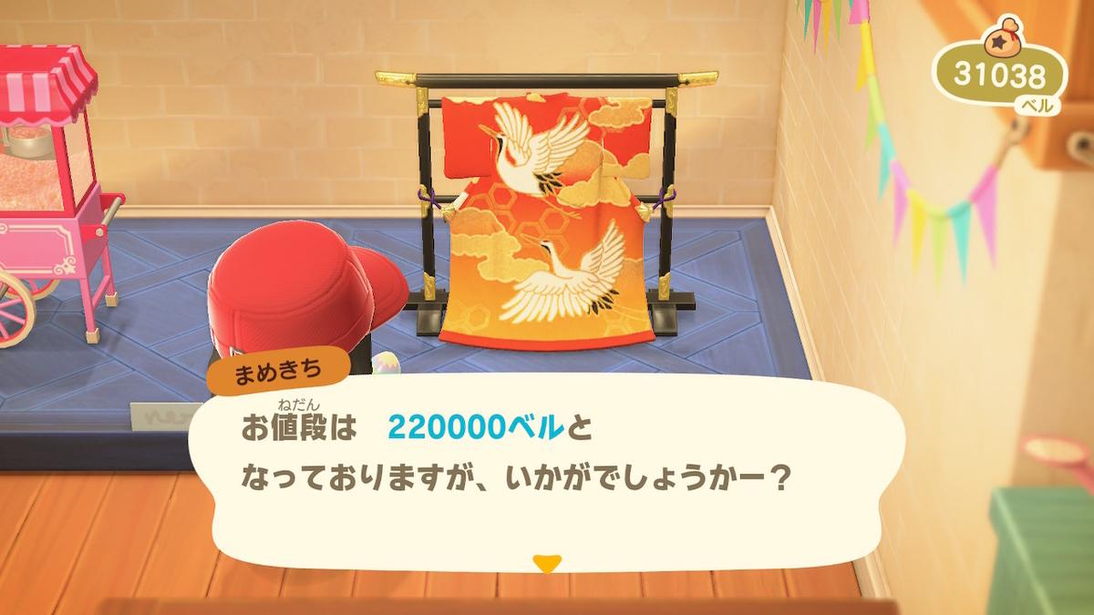 f:id:daikai6:20200428002203j:plain