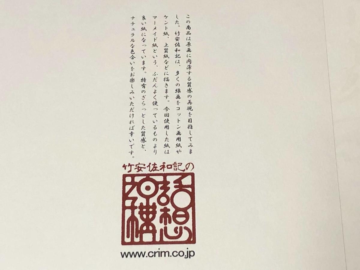 f:id:daikai6:20200428195651j:plain