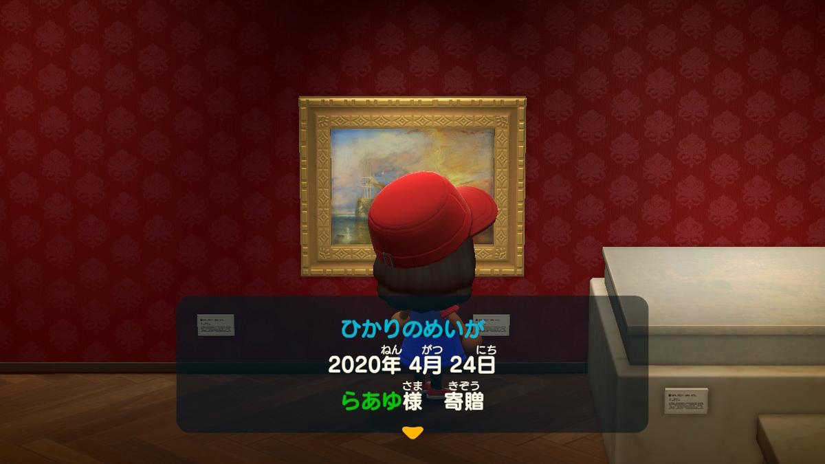 f:id:daikai6:20200428221125j:plain