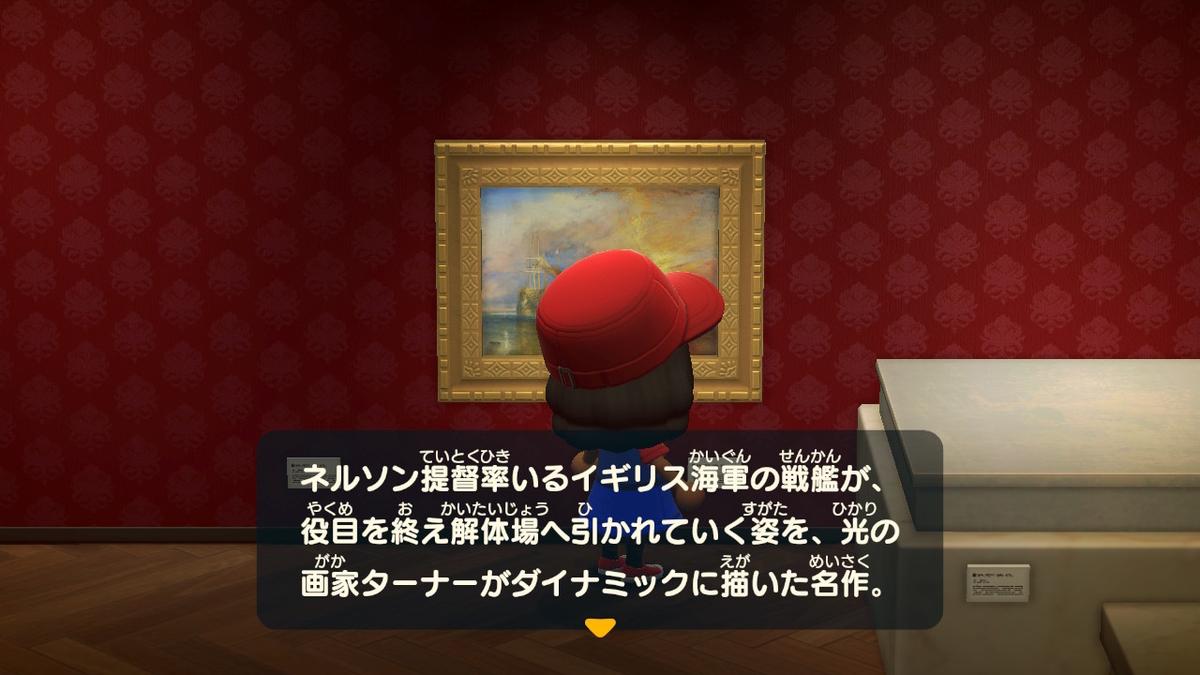 f:id:daikai6:20200428221133j:plain