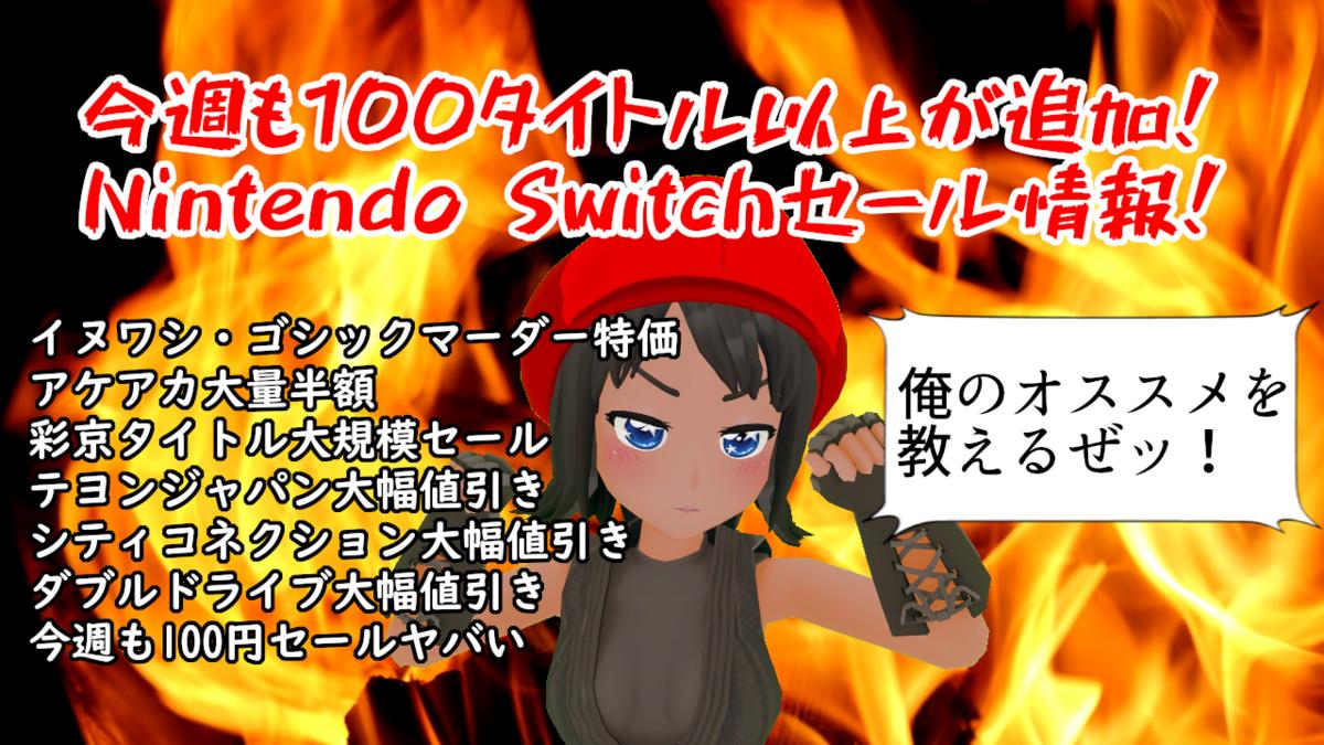 f:id:daikai6:20200430202845p:plain