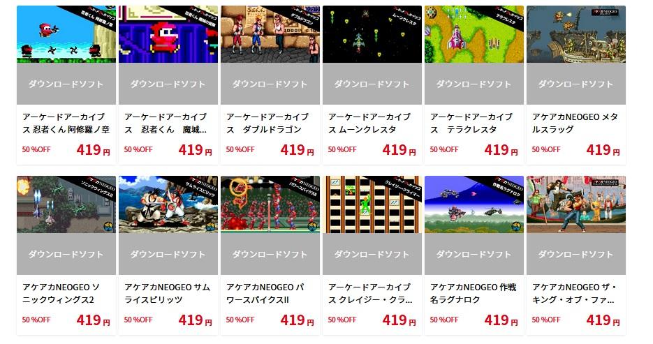 f:id:daikai6:20200501144902j:plain