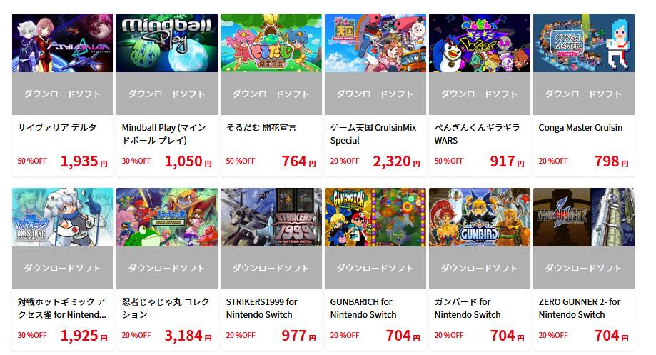 f:id:daikai6:20200501153232j:plain