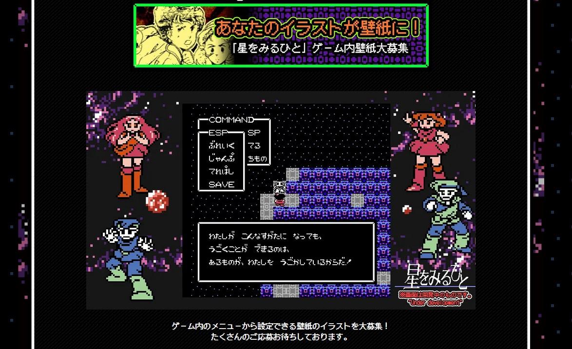 f:id:daikai6:20200501204225j:plain