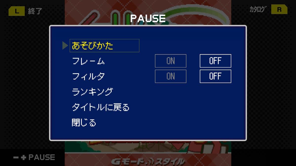 f:id:daikai6:20200504110850j:plain