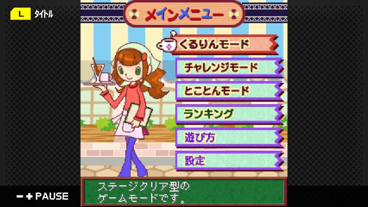 f:id:daikai6:20200504111029j:plain