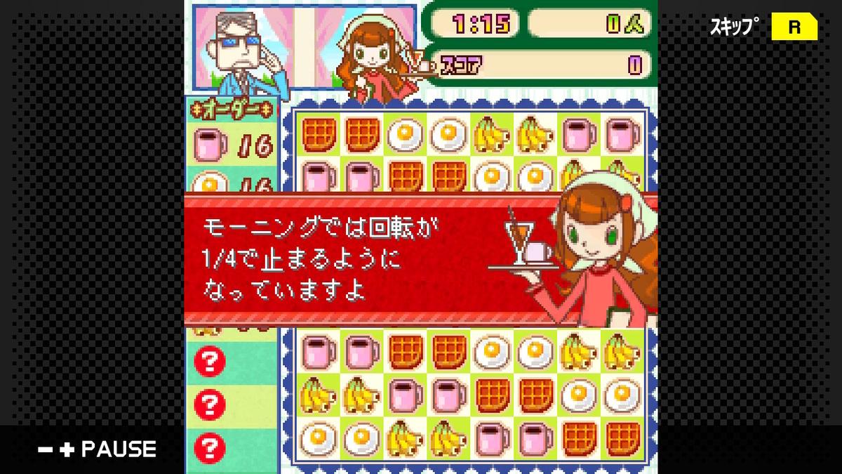 f:id:daikai6:20200504111128j:plain