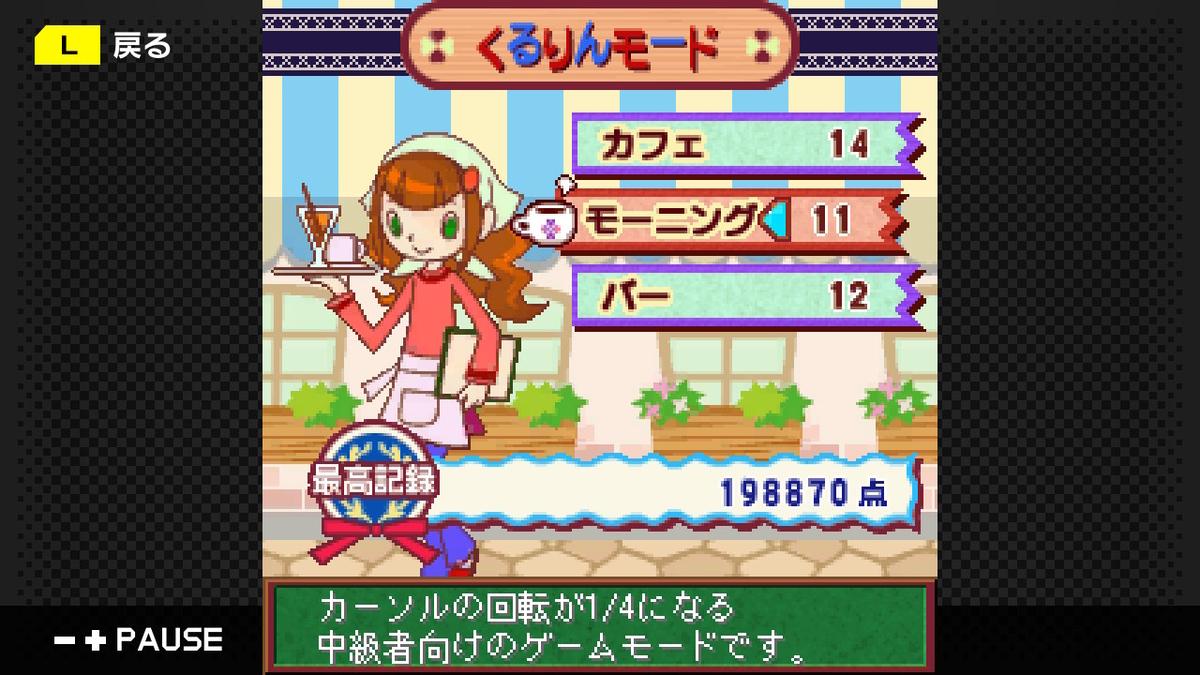 f:id:daikai6:20200504112830j:plain