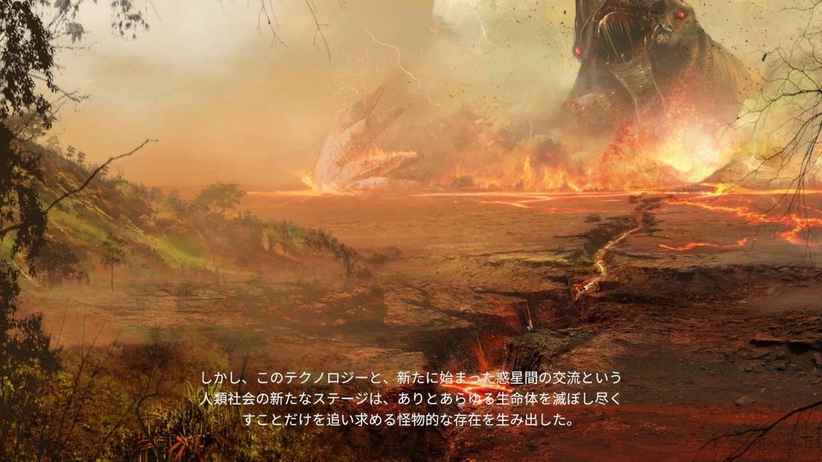 f:id:daikai6:20200504190617j:plain
