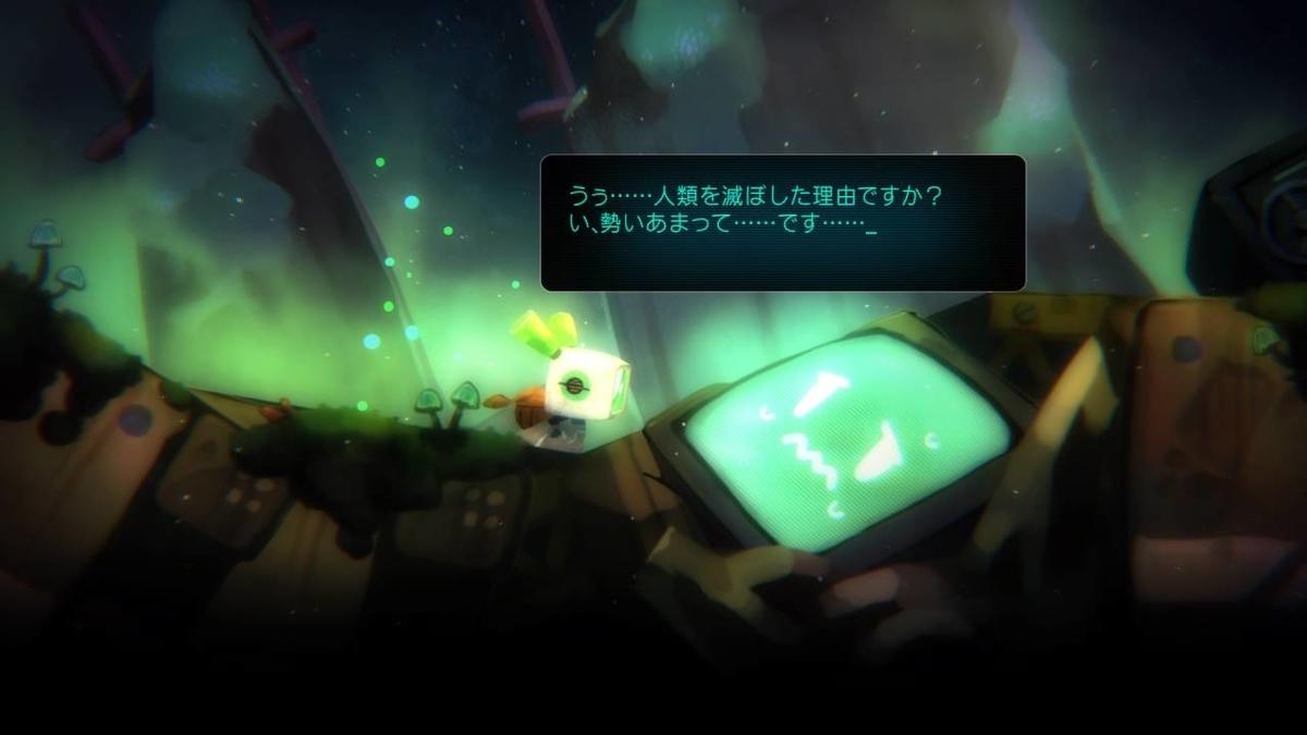 f:id:daikai6:20200505165101j:plain