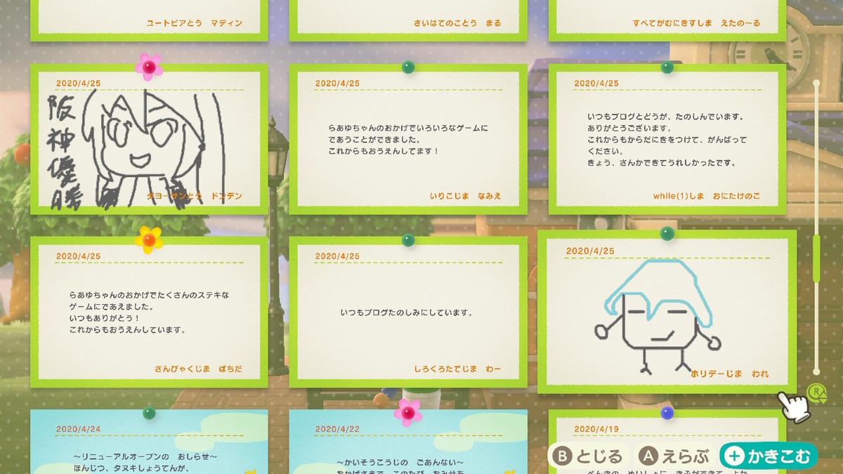 f:id:daikai6:20200505190838j:plain