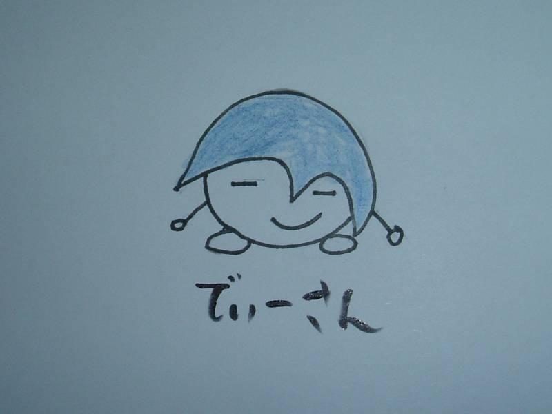 f:id:daikai6:20200505190909j:plain