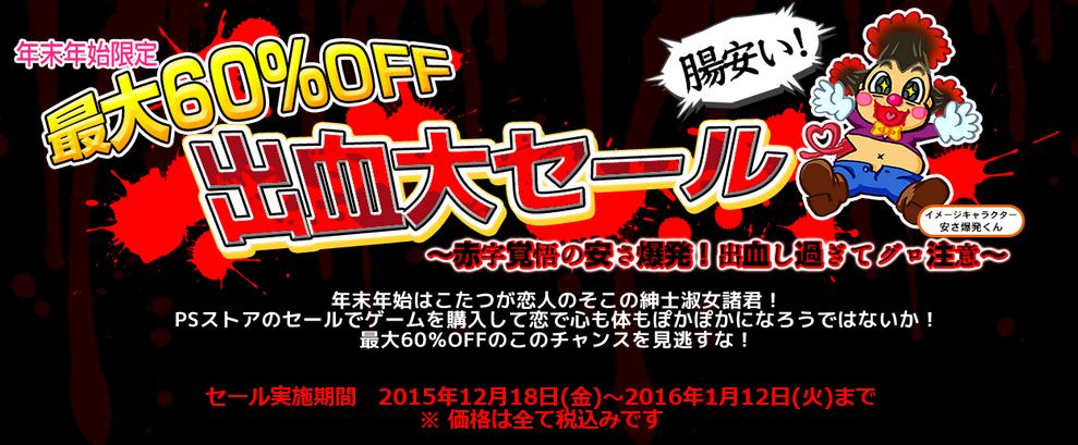 f:id:daikai6:20200505191114p:plain