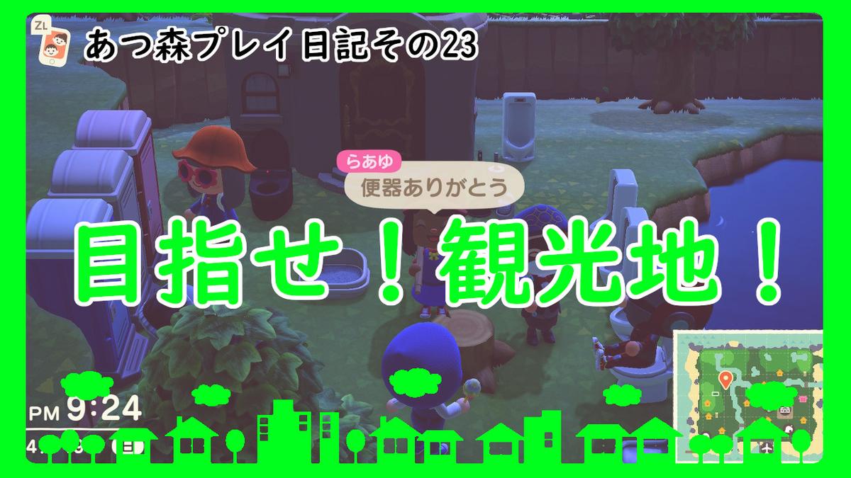 f:id:daikai6:20200505203042j:plain