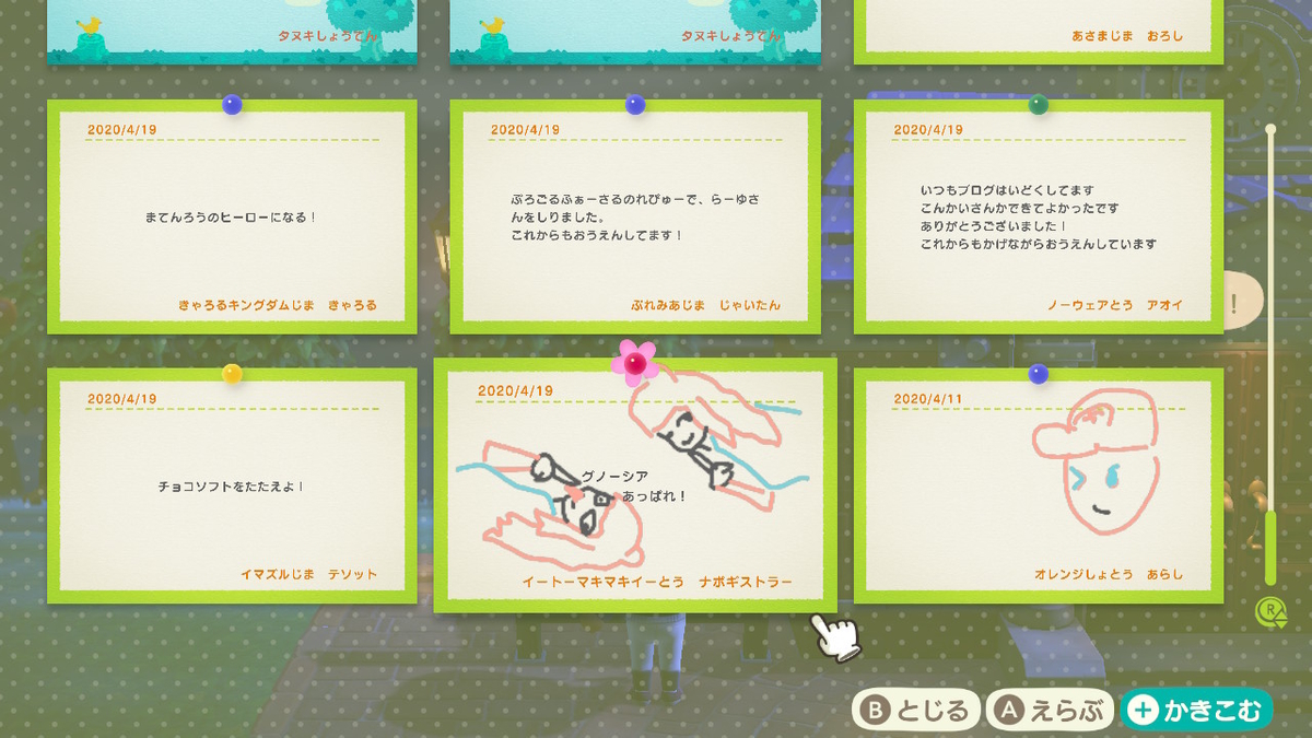 f:id:daikai6:20200505203120j:plain