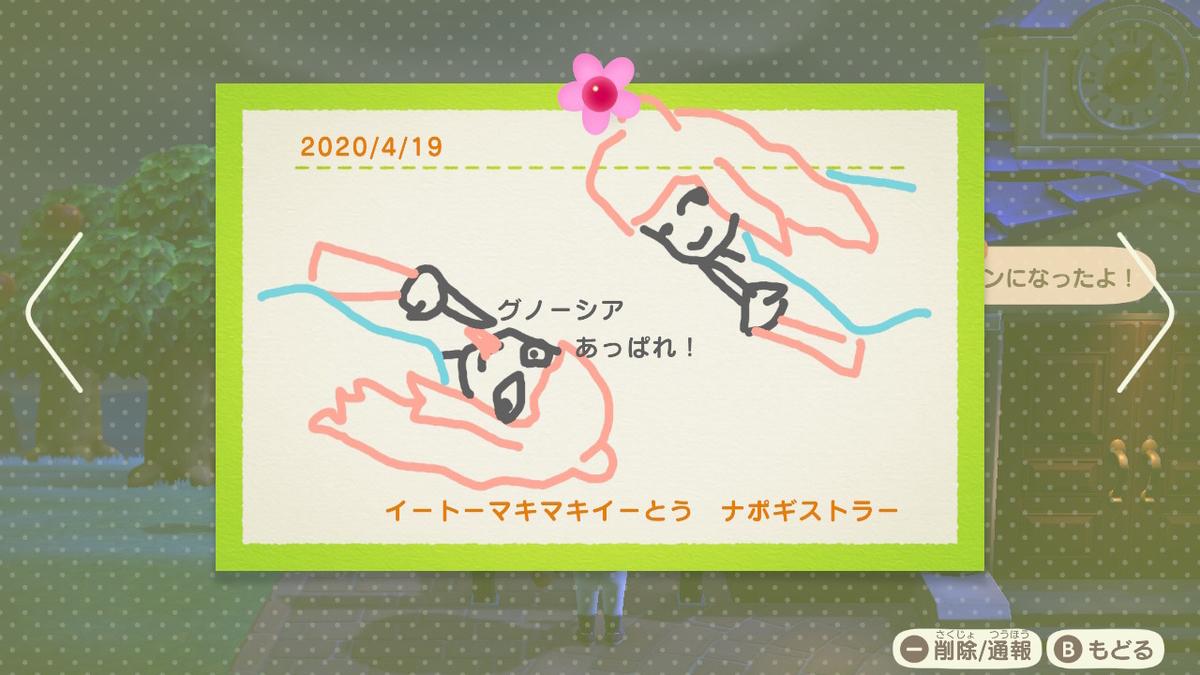 f:id:daikai6:20200505203130j:plain