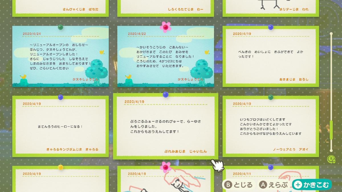 f:id:daikai6:20200505203140j:plain
