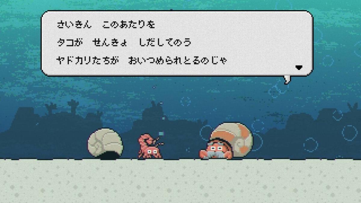 f:id:daikai6:20200507195951j:plain