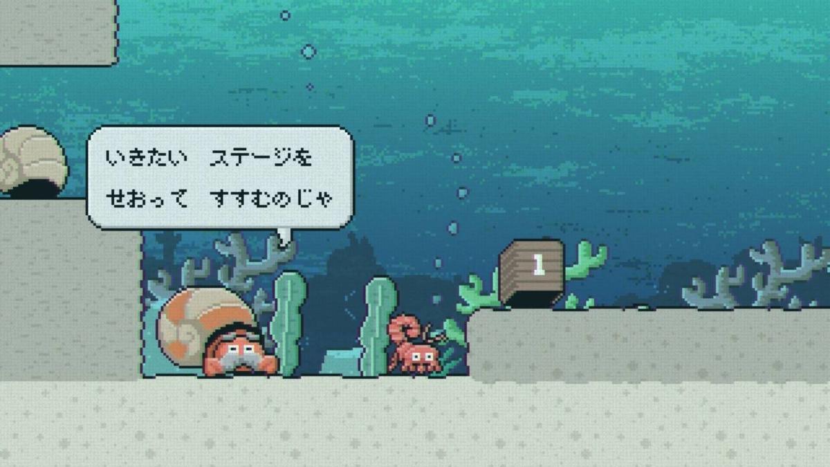 f:id:daikai6:20200507200009j:plain