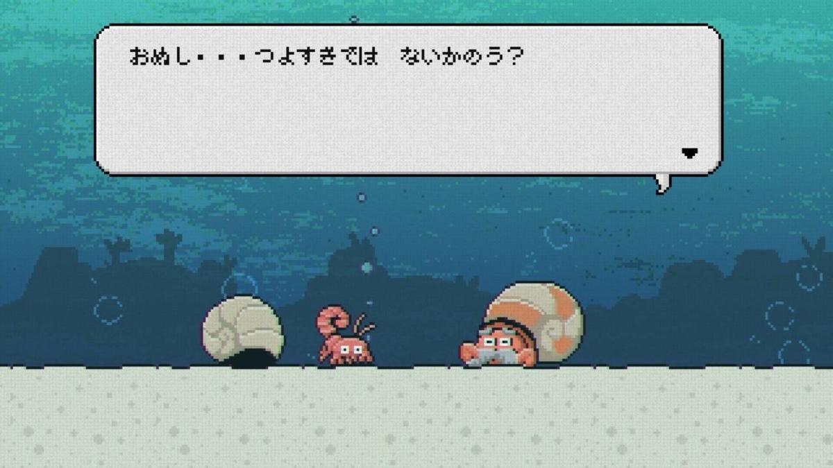 f:id:daikai6:20200507204719j:plain