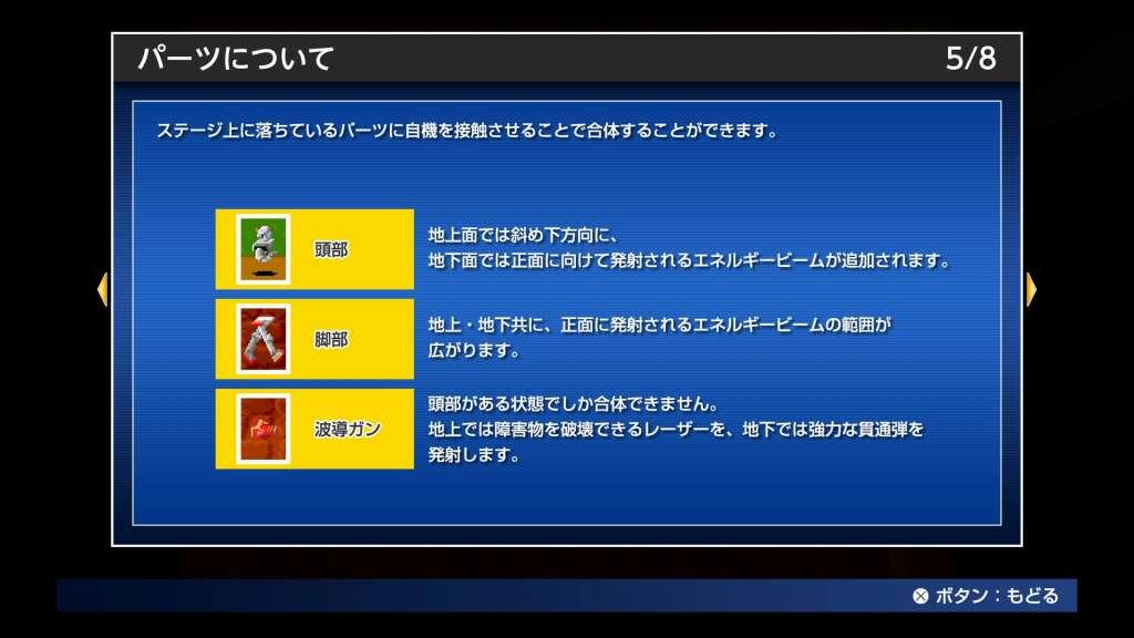f:id:daikai6:20200507232738j:plain