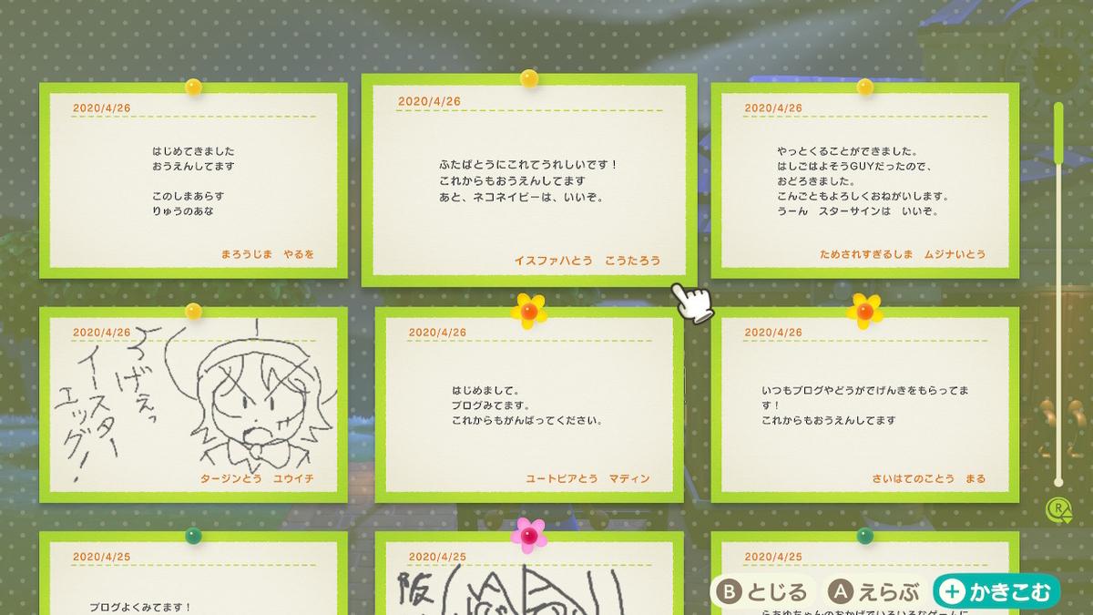 f:id:daikai6:20200508105444j:plain