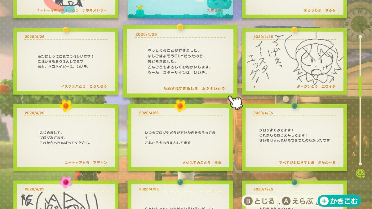 f:id:daikai6:20200508140727j:plain