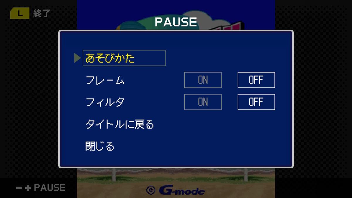 f:id:daikai6:20200510051121j:plain